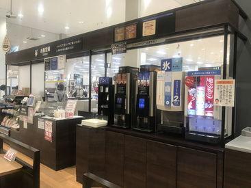 イオン上磯店の画像・写真