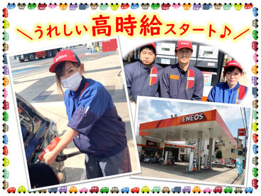 ENEOS小田栄ステーションの画像・写真