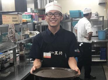 餃子の王将御坊店の画像・写真