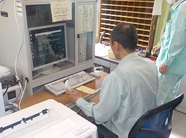 公益財団法人 横浜市資源循環公社の画像・写真