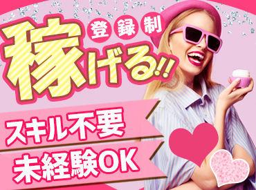 日伸セフティ株式会社 千葉リクルートセンターの画像・写真
