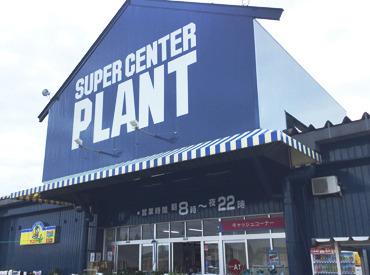 PLANT-3(プラントスリー) 滑川店の画像・写真
