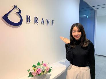 株式会社ブレイブ 横浜支店の画像・写真