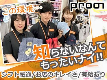 プロノ秋田外旭川店の画像・写真