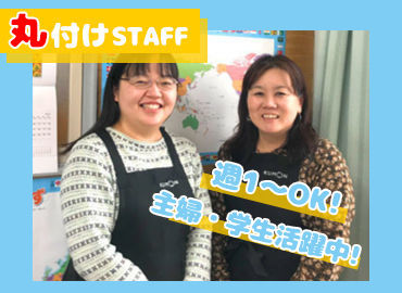 KUMON 鶴光路教室の画像・写真