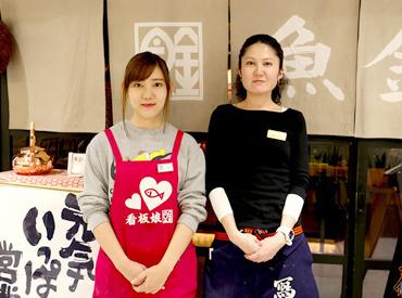 豊洲場外食堂魚金の画像・写真
