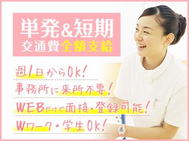 株式会社ルフト・メディカルケア (新小金井)の画像・写真