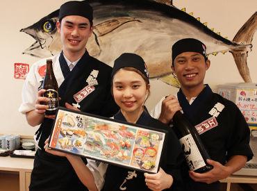 魚魚丸 各務原店の画像・写真