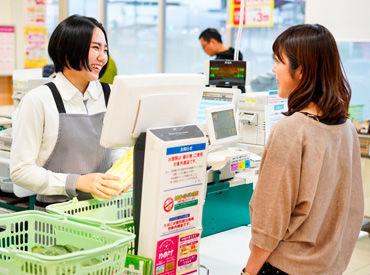 ゆめマート久米の画像・写真