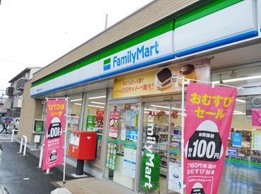 ファミリーマート 春日井高蔵寺店 の画像・写真