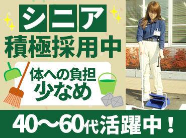 株式会社不二ビルサービス新潟営業所の画像・写真