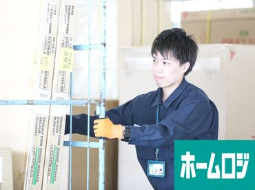 ホームロジスティクス 川崎営業所の画像・写真