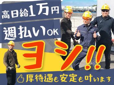 株式会社福崎組の画像・写真