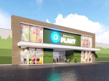 SUPER CENTER PLANT(プラント) 黒部店の画像・写真