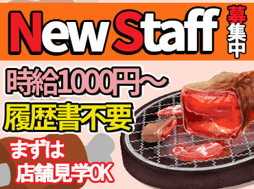 自家製冷麺と炭火焼肉 プルヒャンギの画像・写真