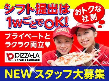 株式会社フォーシーズ  ピザ事業部の画像・写真
