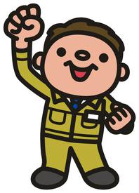 株式会社三共商会の画像・写真