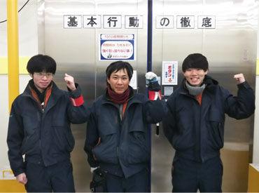 株式会社シンクラン (勤務地:前橋FDC)の画像・写真