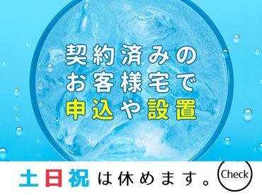 株式会社湖光ファインの画像・写真