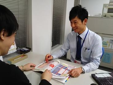 資格の学校TAC 神戸校の画像・写真