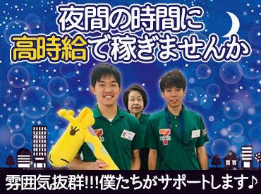 セブンイレブン 京都葵橋寺町店の画像・写真