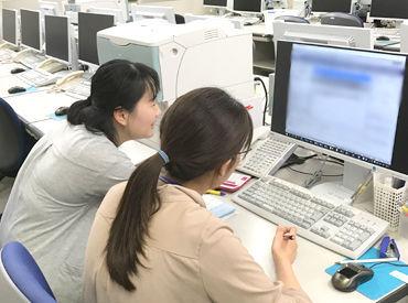 NHK営業サービス株式会社 中部支社の画像・写真