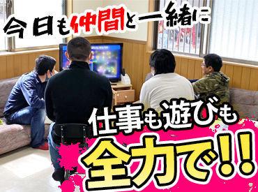 新日本警備保障の画像・写真