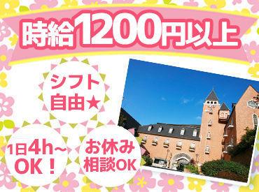 株式会社アルファネット埼玉の画像・写真