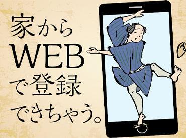株式会社綜合キャリアオプション  【1102CU1204GA★3】の画像・写真