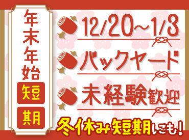 ヨークベニマル相馬黒木店(株式会社ライフフーズ)の画像・写真