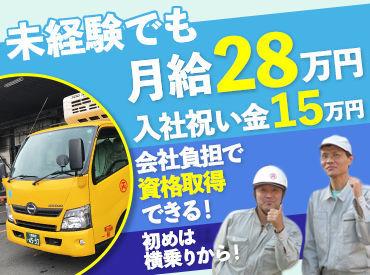 阪神トランスポート株式会社の画像・写真