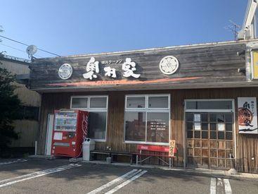 横浜らーめん 奥村家の画像・写真