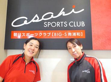 朝日スポーツクラブ BIG-S 南浦和の画像・写真