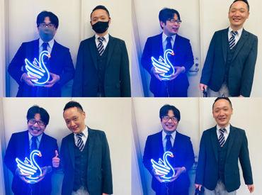株式会社ナニワ 大阪本社の画像・写真