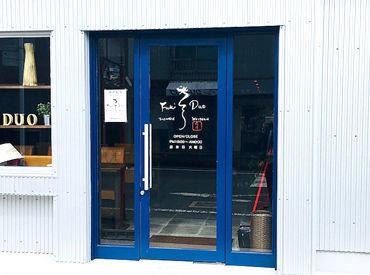 有限会社麺屋富貴の画像・写真