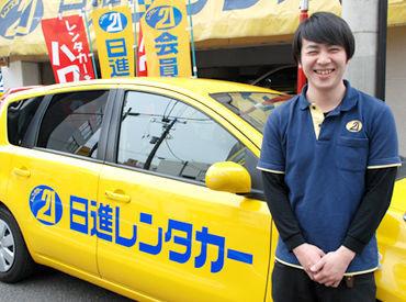 日進レンタカー株式会社 相模原営業所の画像・写真