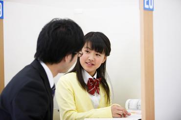 明光義塾 石巻渡波教室の画像・写真