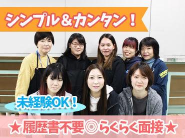 株式会社三鷹倉庫神戸センターの画像・写真