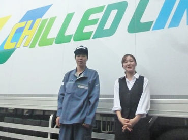 名糖運輸株式会社浜松営業所の画像・写真