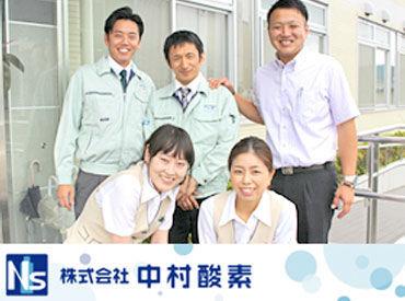 株式会社中村酸素 ※廿日市営業所の画像・写真