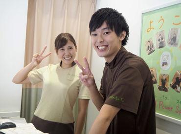 Re.Ra.Ku イトーヨーカドー川崎店(※メディロムグループ)/1016201の画像・写真