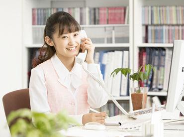 株式会社ルフト・メディカルケア 福山オフィスの画像・写真