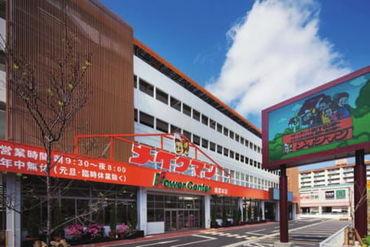 メイクマン 浦添本店の画像・写真