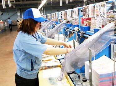 株式会社オービービー 小野工場の画像・写真