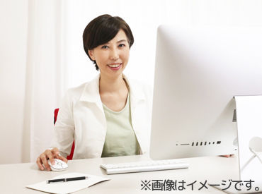 株式会社ゼロン広島営業所 ※勤務地:鳥取県境港市相生町の画像・写真