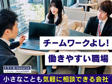株式会社トライ・アットリソース/TL99飯田橋0602Dの画像・写真