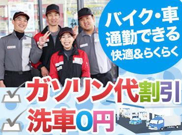 株式会社今関商会 本社の画像・写真