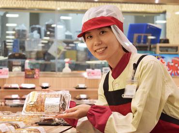 京都生活協同組合 コープにしがもの画像・写真