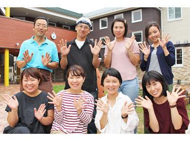 社会福祉法人阪南福祉事業会 児童養護施設あおぞらの画像・写真