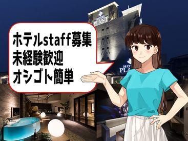 株式会社藤観光の画像・写真